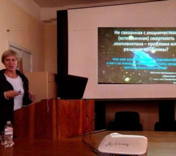 Науковий семінар: «Дослідження екологічного впливу...