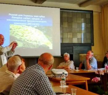 Круглий стіл: «Чужорідні види гідробіонтів контине...
